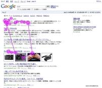 Image jap 1