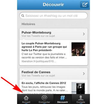 Le texte coupé en bas de l'écran de l'application de Twitter illustre bien qu'on peut descendre dans la page