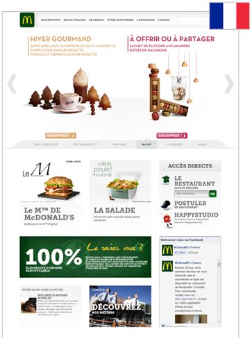 Site français de McDonald's